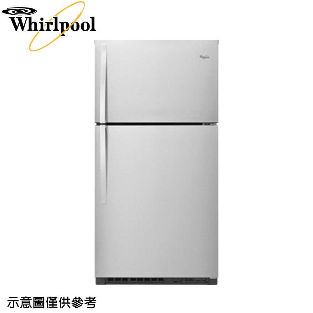 【Whirlpool惠而浦】622公升極智上下門冰箱WRT541SZDM