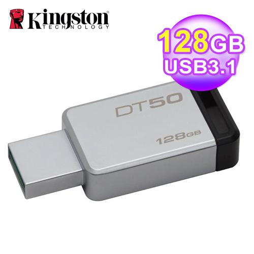 【Kingston 金士頓】128GB DataTraveler 50 DT50 USB3.1 隨身碟