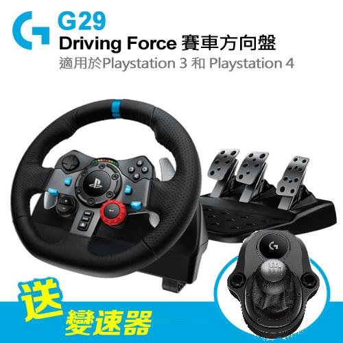羅技 G29賽車方向盤
