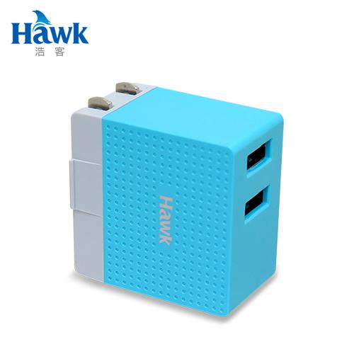 【Hawk 浩客】2.4A雙USB電源供應器 積木旅充頭-藍(01-ABC168BL)