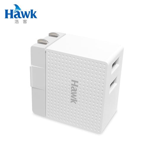 【Hawk 浩客】2.4A雙USB電源供應器 積木旅充頭-白(01-ABC168WH)