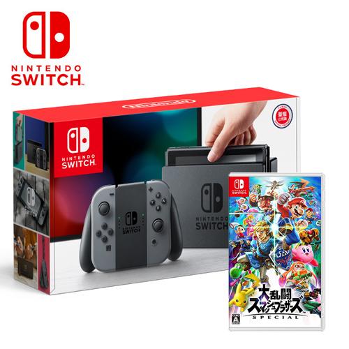 【NS 任天堂】Switch 灰色主機+任天堂明星大亂鬥《中文版》