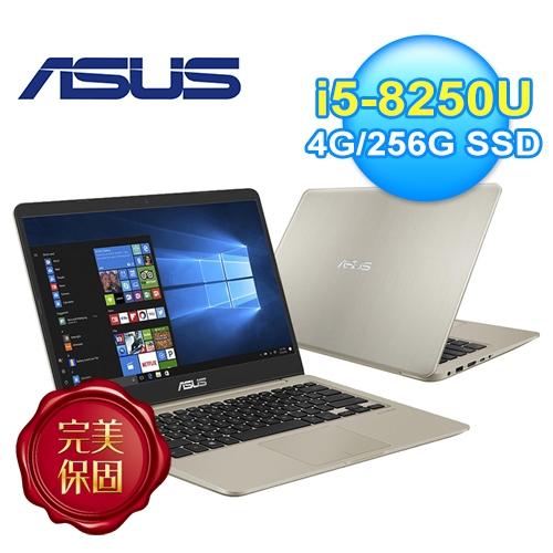 【ASUS 華碩】VivoBook S14 15.6吋筆電 金(S510UN-0161A8250U)