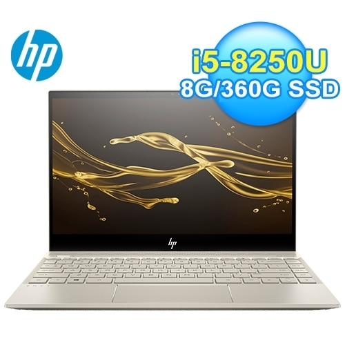 HP ENVY Laptop 13-ah0045TU 13吋筆電 金色