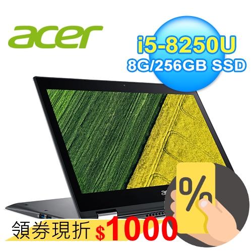 ACER 宏碁 SP513-52N-55WE 13.3吋觸控翻轉筆電 銀色