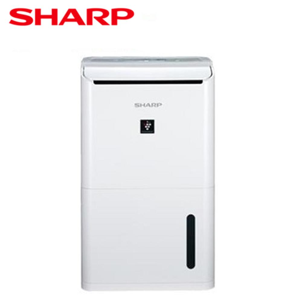 【SHARP 夏普】8.5L自動除菌離子清淨除濕機(DW-H8HT-W)