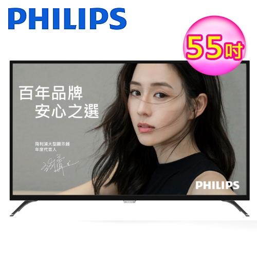 【Philips 飛利浦】55吋 4K聯網液晶電視+視訊盒(55PUH6002)