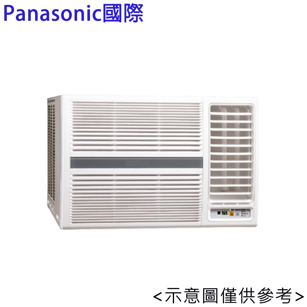 【Panasonic 國際牌】7-9坪變頻冷專窗型冷氣CW-P50CA2