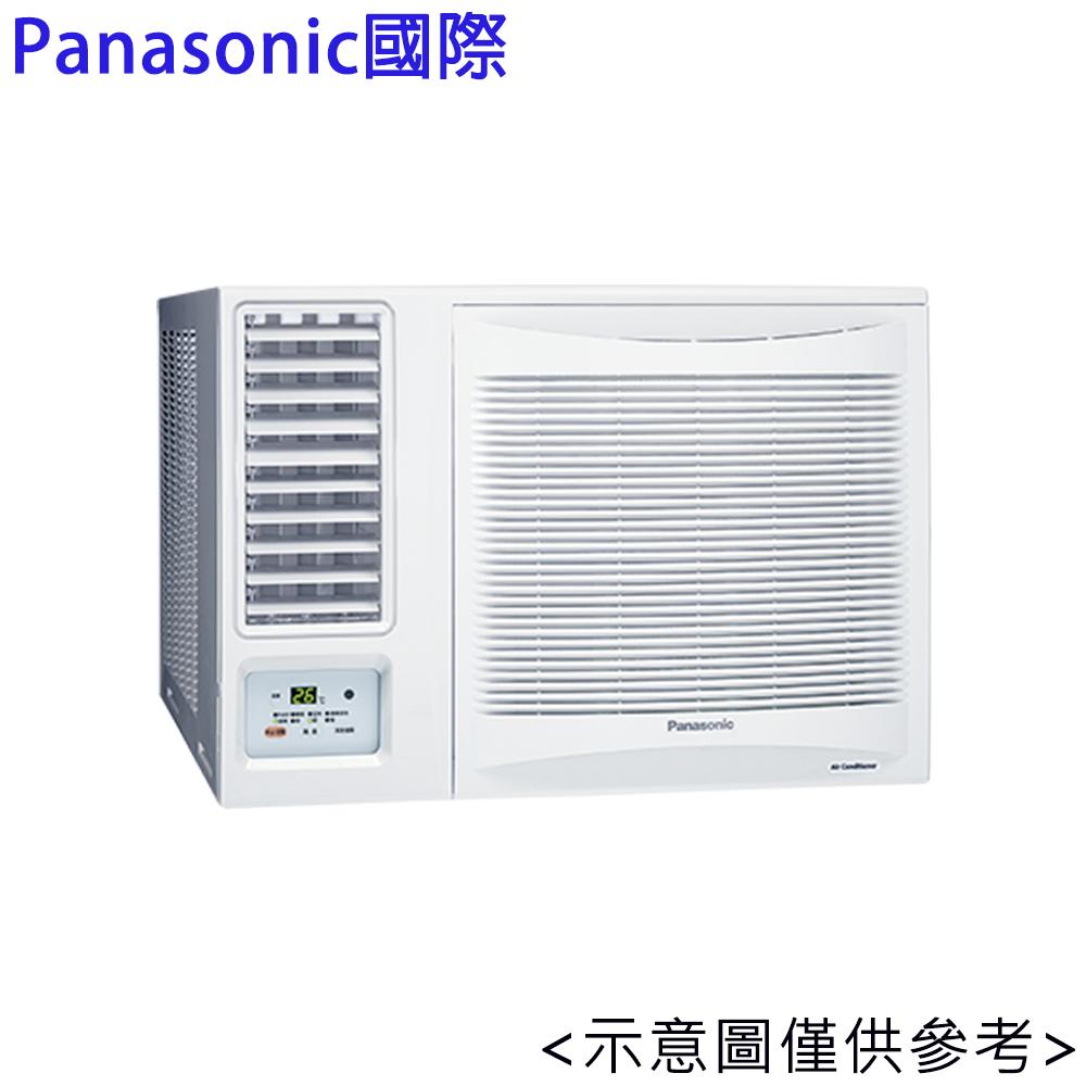 【Panasonic 國際牌】10-12坪左吹變頻冷專窗型冷氣CW-P68LCA2