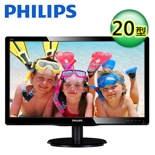 【Philips 飛利浦】20型 MVA 寬液晶螢幕顯示器(200V4QSBR)