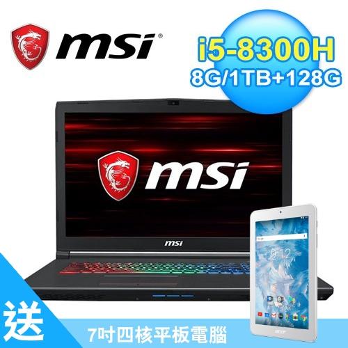 【MSI 微星】GF72 8RD-079TW 17.3吋電競筆電
