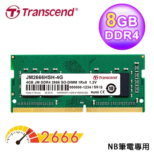 【Transcend 創見】JetRam 8GB DDR4 2666 筆記型電腦記憶體