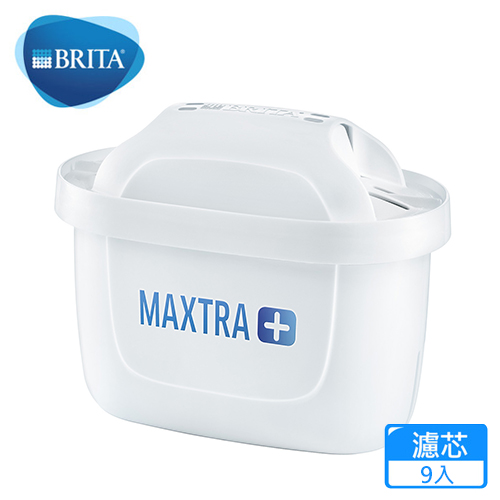 【BRITA】MAXTRA Plus 全效濾芯三組(共9入)