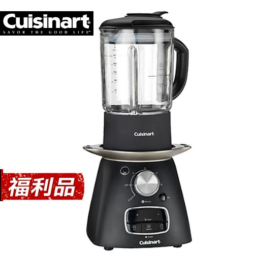 福利品【Cuisinart|美膳雅】冷熱食物調理機 SSB-1TW