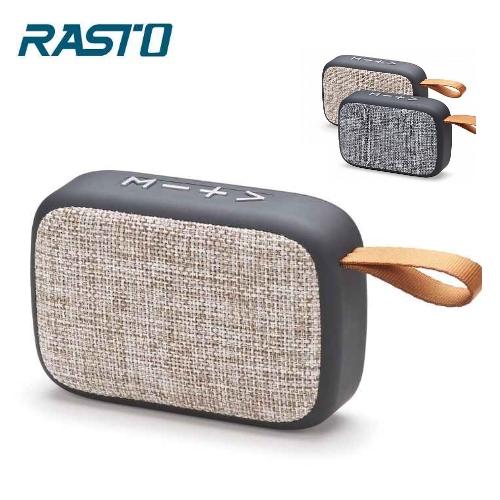 【RASTO】RD1 藍牙布面隨身喇叭 灰