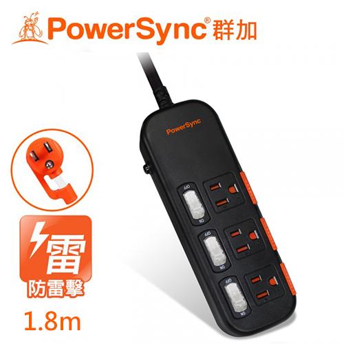 【PowerSync 群加】三開三插滑蓋防塵防雷擊延長線/1.8m(TS3X0018)