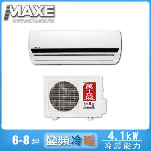 【MAXE萬士益】6-8坪變頻冷暖分離式冷氣MAS-41VH/RA-41VH