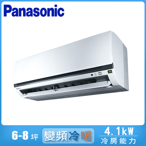 【Panasonic 國際牌】6-8坪變頻冷暖分離式冷氣CU-K40BHA2/CS-K40BA2