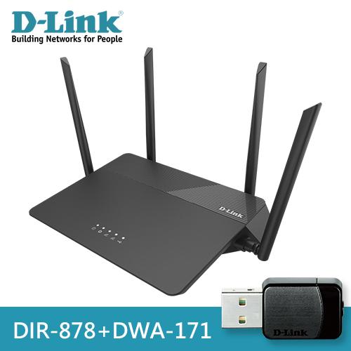 【D-Link 友訊】DIR-878 無線路由器+DWA-171 無線網卡(組合)