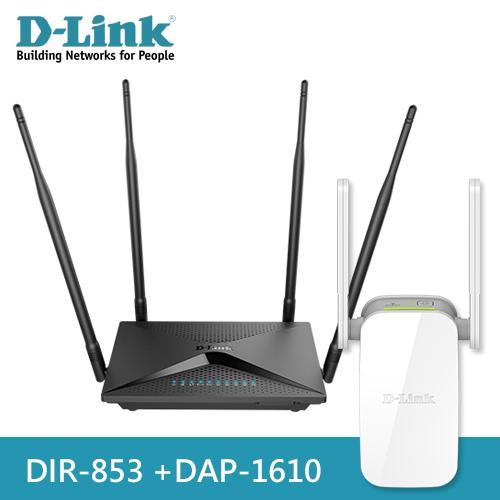【D-Link 友訊】DIR-853 無線路由器+DAP-1610 無線延伸器(組合)