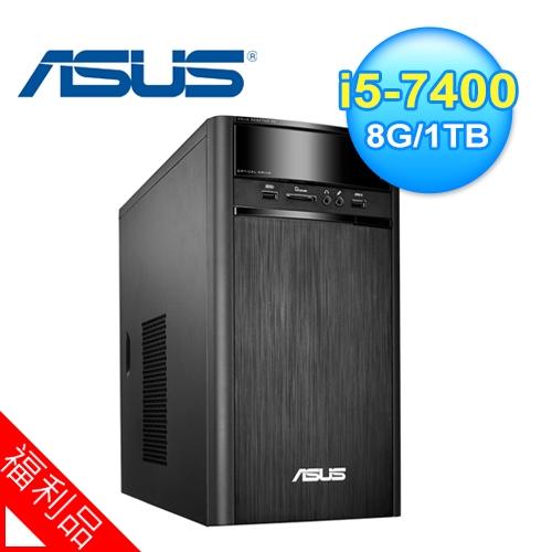 ASUS|Vivo K31 7代i5四核獨顯桌機 K31CD-K-0091A740GTT