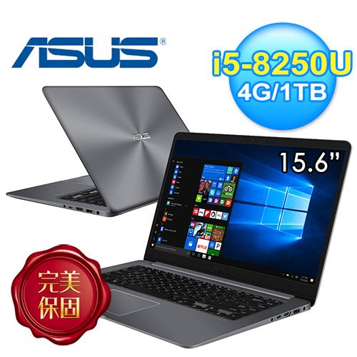Asus 華碩 X510UF-0063B8250U 15.6吋FHD筆電 冰河灰 i5-8250U/4GB DDR4/1TB/MX 130 2G