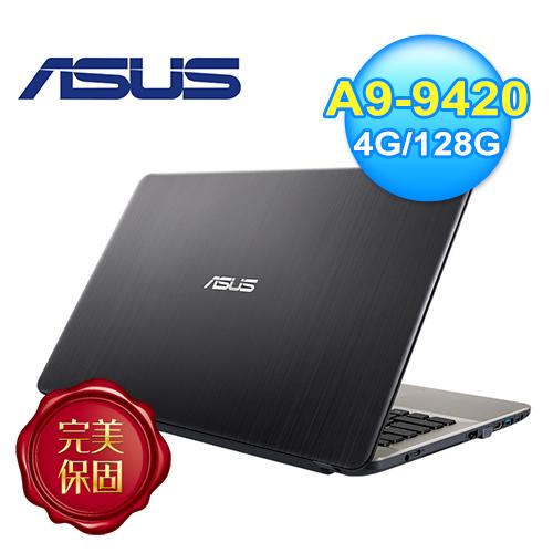 【ASUS 華碩】X441BA-0051A9425 14吋超值文書筆電 深棕色