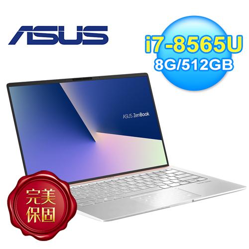 【ASUS 華碩】UX333FA-0122S8565U 13吋窄邊框輕薄筆電 冰柱銀