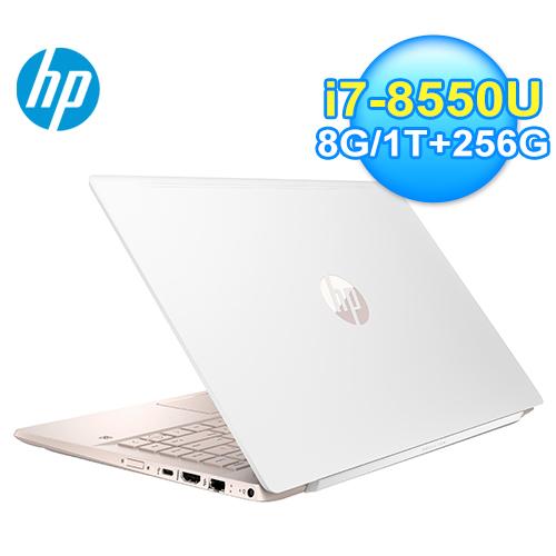 【HP 惠普】Pavilion 14-ce0056TX 14吋筆電 陶瓷白+玫瑰金