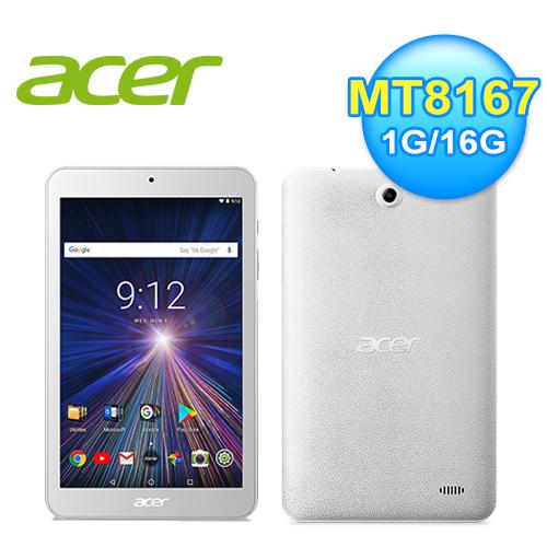 【acer 宏碁】Iconia One 8吋 B1-870 四核多媒體娛樂平板 / 白