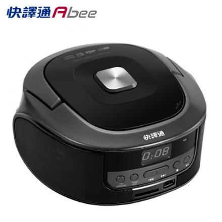 【Abee 快譯通】手提CD立體音響(CD11)