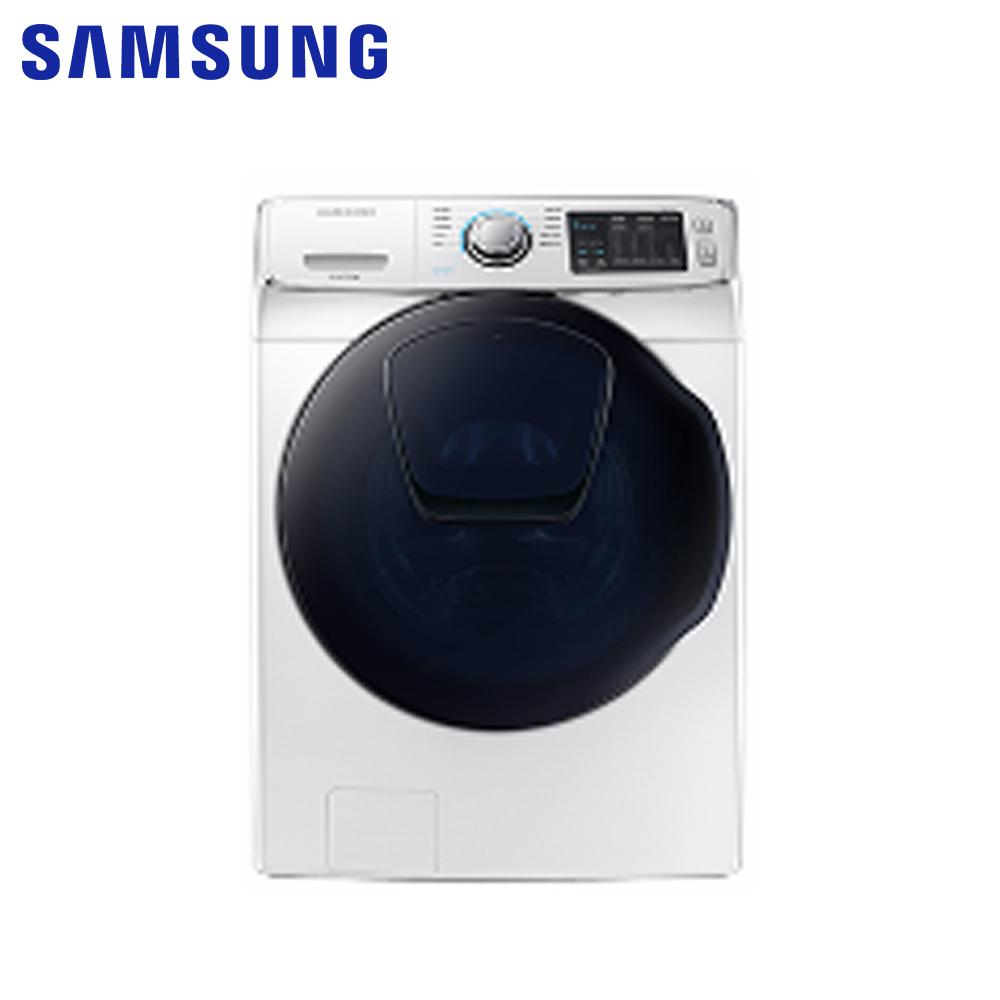 【SAMSUNG三星】17KG變頻滾筒洗脫烘洗衣機WD17N7510KW