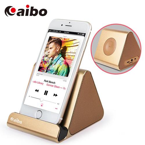 【aibo】BT-L05 二合一手機支架立體藍牙喇叭(記憶卡/FM/AUX) 金
