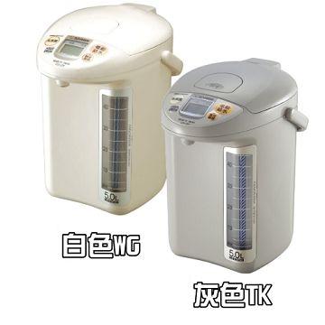 象印5公升微電腦熱水瓶CD-LGF50