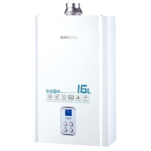 (全省原廠安裝)櫻花16公升強制排氣熱水器數位式DH-1635A