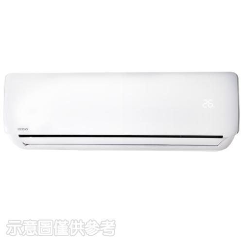 (含標準安裝)禾聯定頻分離式冷氣8坪HI-50B5/HO-505B