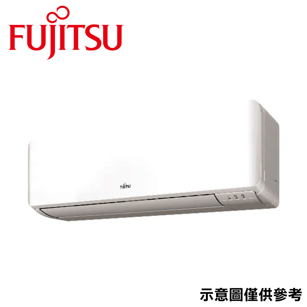 【FUJITSU 富士通】5-7坪R32高級變頻分離式冷暖冷氣ASCG036KMTB/AOCG036KMTB