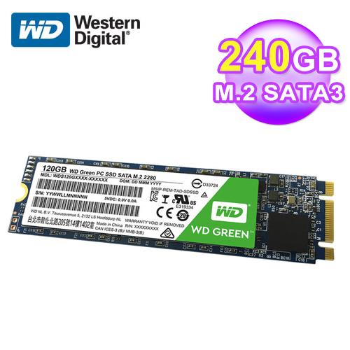 WD 威騰 WDS240G2G0B 240GB M.2固態硬碟(綠標)