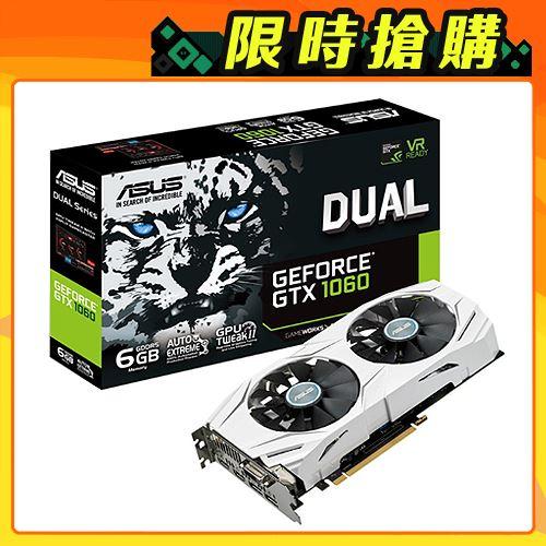 ASUS 華碩 DUAL-GTX1060-6G-GAMING 顯示卡