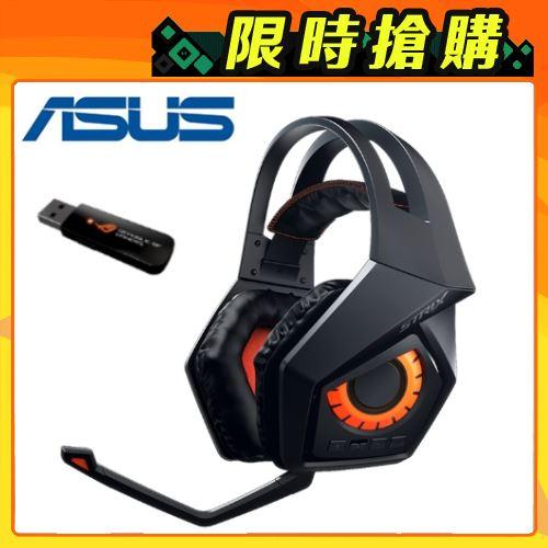 ASUS華碩 梟鷹無線電競耳機