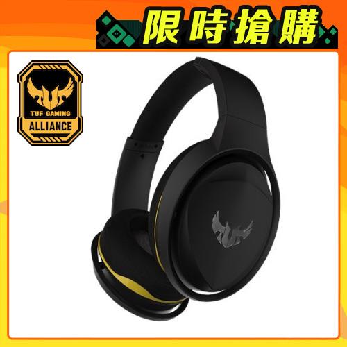 【ASUS 華碩】TUF Gaming H5 Lite 電競耳機鼠