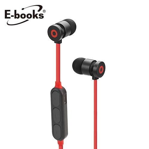 【E-books】S81 藍牙4.2磁吸耳機(黑)
