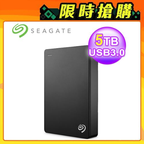 SEAGATE 希捷 Backup Plus 5TB 2.5吋行動硬碟(黑)