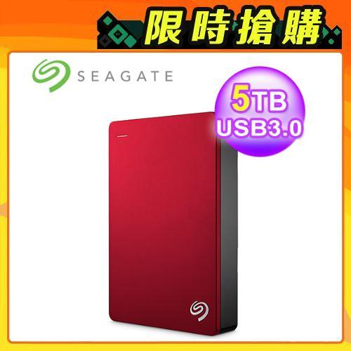 Seagate Backup Plus 5TB USB3.0 2.5吋行動硬碟-紅色
