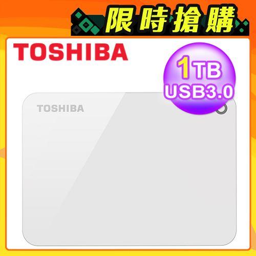 【Toshiba 東芝】先進碟 V9 1TB USB3.0 2.5吋外接硬碟(白)