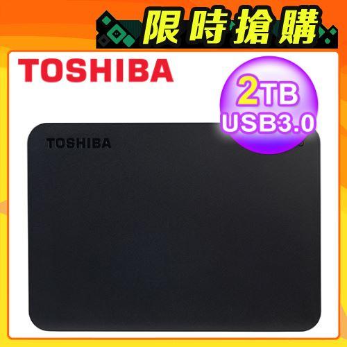 TOSHIBA A3 2TB USB3.0 2.5吋行動硬碟 黑靚潮III