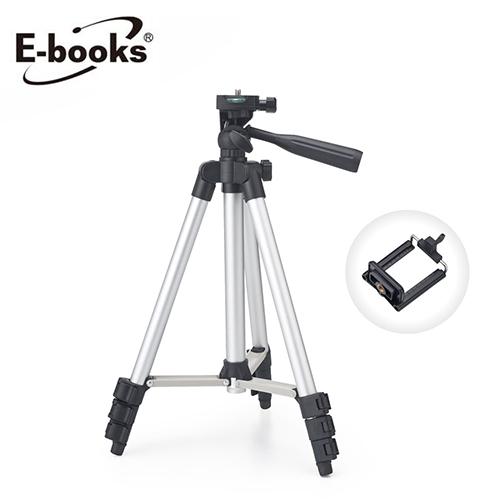 【E-books】N66 四段伸縮鋁合金三腳架