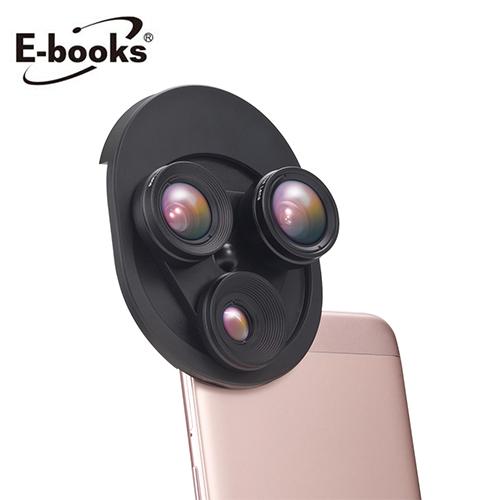 【E-books】N62 轉盤式三合一特效鏡頭