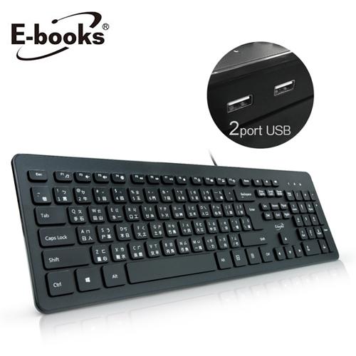 【E-books】Z5 薄膜雙孔USB有線鍵盤