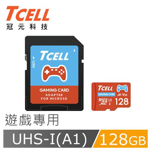 【TCELL 冠元】MicroSDXC 128GB Switch 專用記憶卡(附轉卡)